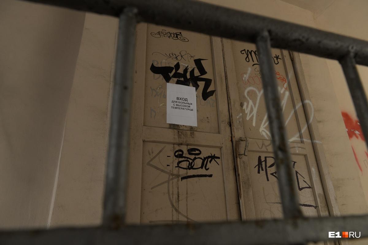 А эта дверь— у корпуса с поликлиникой