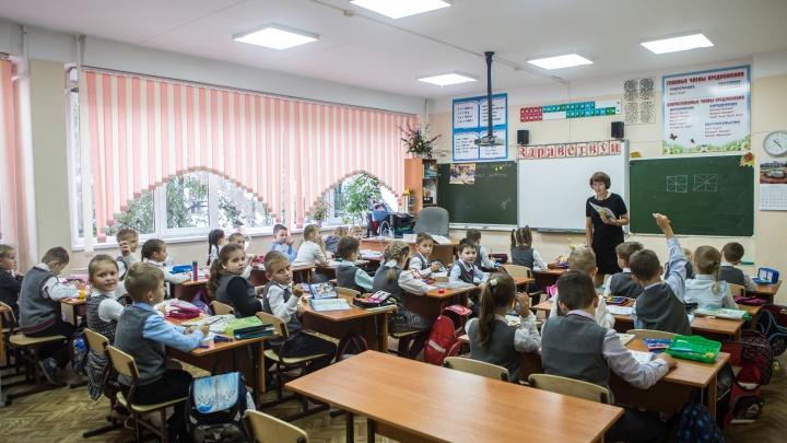 Новосибирским учителям будут платить тройную зарплату при выходе на пенсию