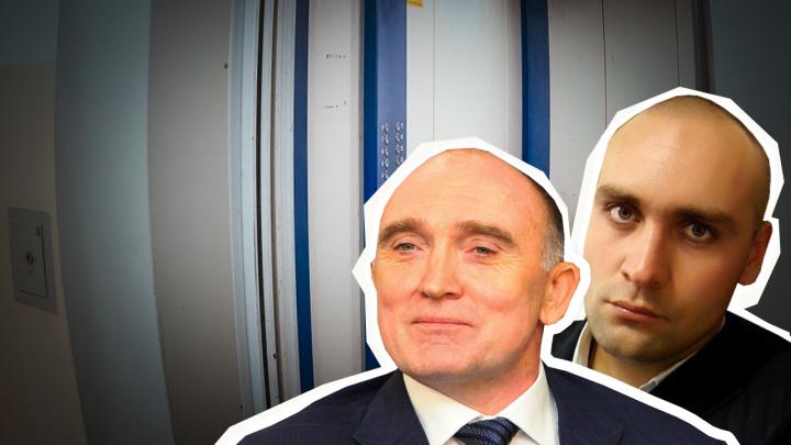Глава челябинского УФАС рассказала, что грозит регоператору и фирме Дубровского за сговор по лифтам