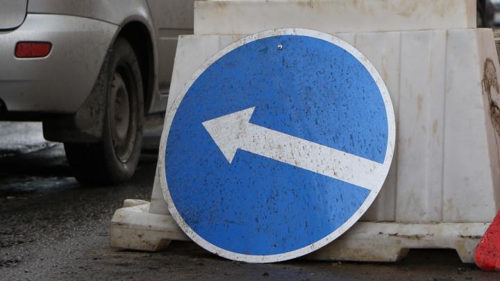 Центр Автозаводского района закроют для транспорта 29 сентября