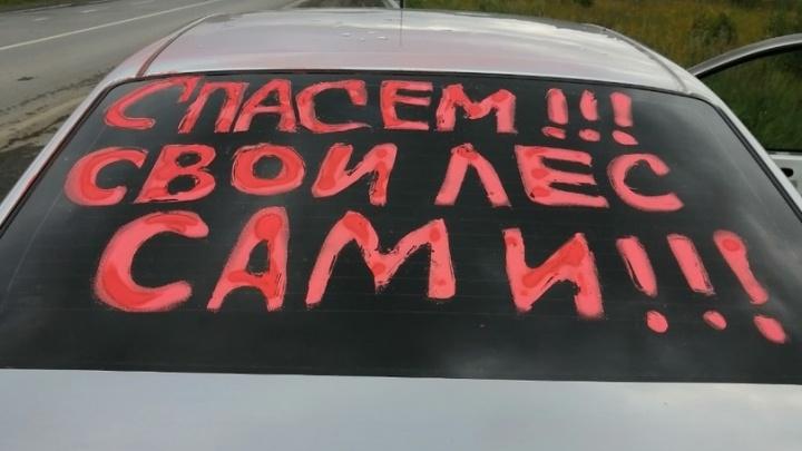 Пара из Кемерово оставила работу и отправилась тушить пожары в Красноярский край