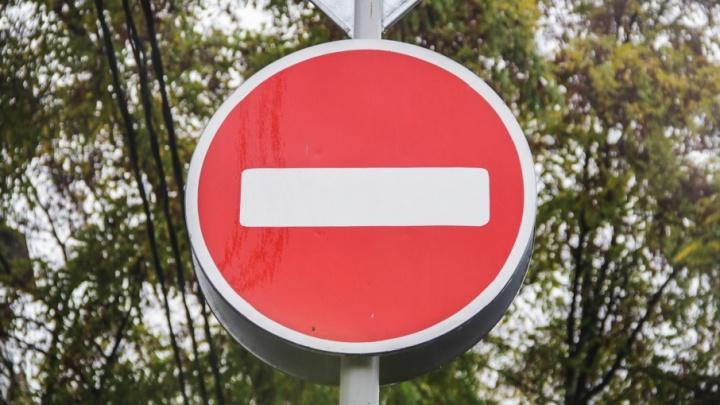 Чтобы не застрять: в навигаторе появился раздел о перекрытии улиц Ростова в дни ЧМ-2018