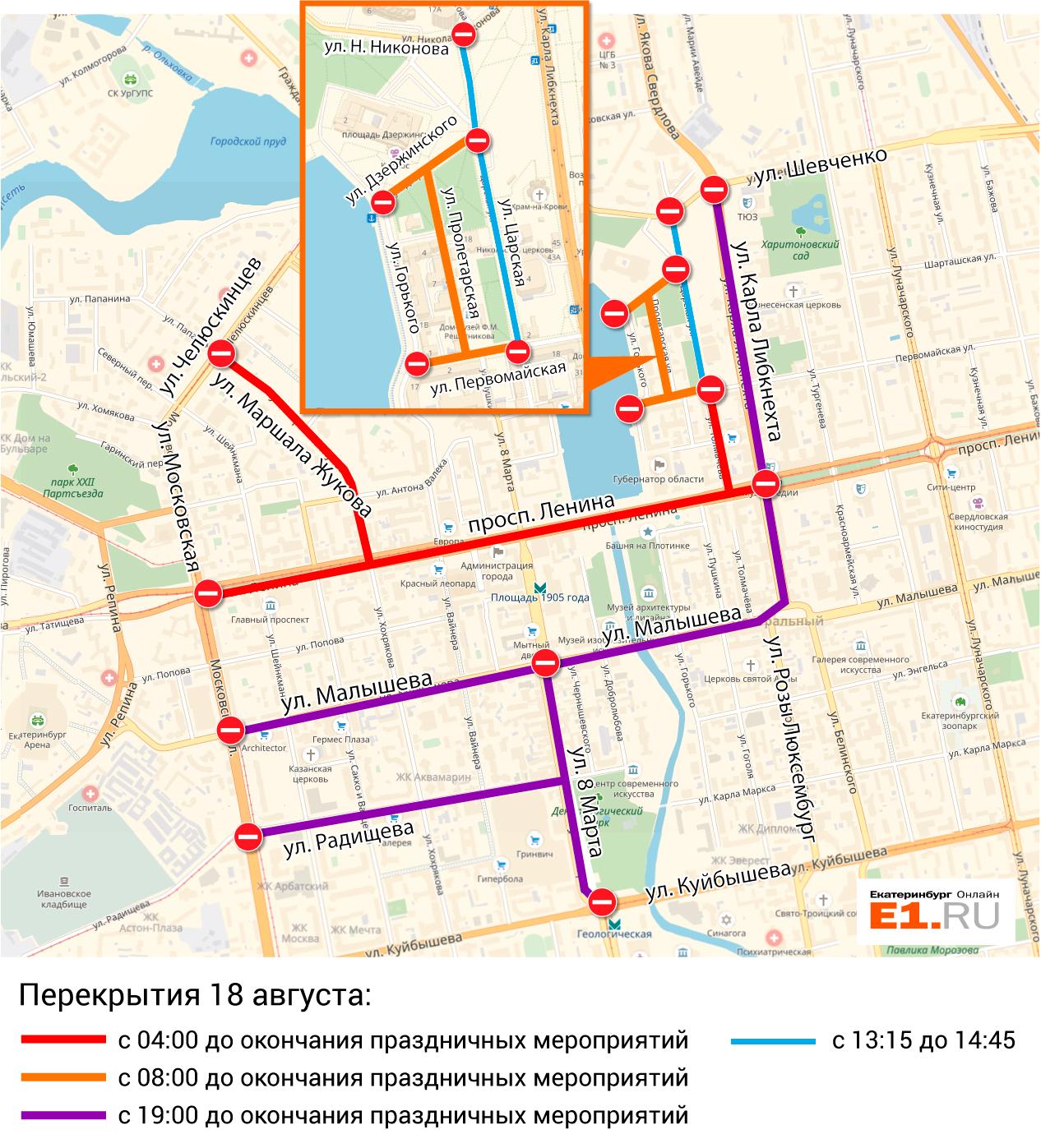 Из-за Дня города центр Екатеринбурга будут перекрывать в течение двух недель: публикуем карту