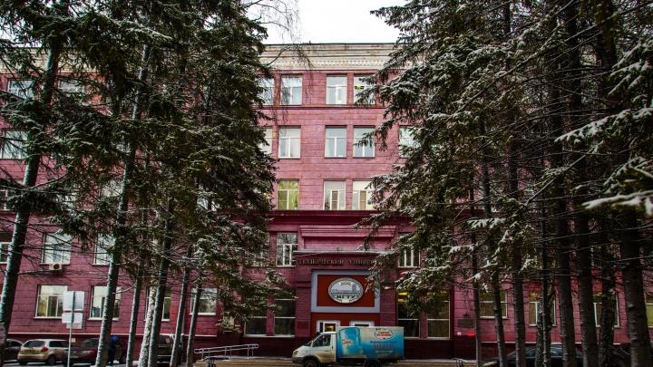 Снова НЭТИ: новосибирский вуз решил вернуть себе историческое имя