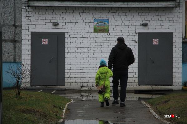 Родители «Радуги» готовы сами скидываться на большие обновления в детском саду