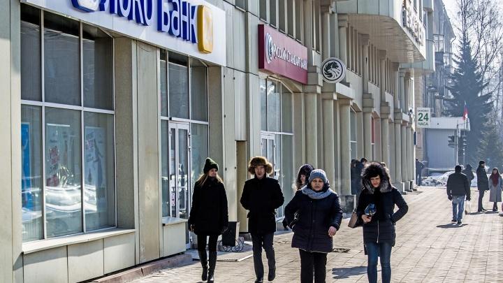 Повлияет ли отставка правительства на курс валюты: разбираемся с экспертами, какая судьба ждёт рубль