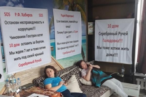 Акция протеста продлилась четыре дня
