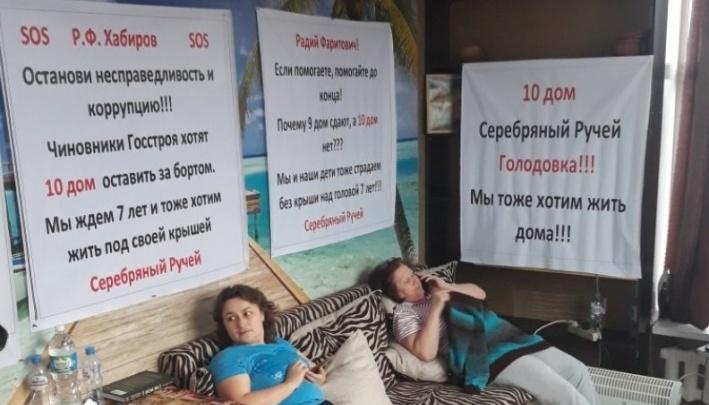 Обманутые дольщики «Серебряного ручья», которые объявили голодовку, договорились с Госкомстроем
