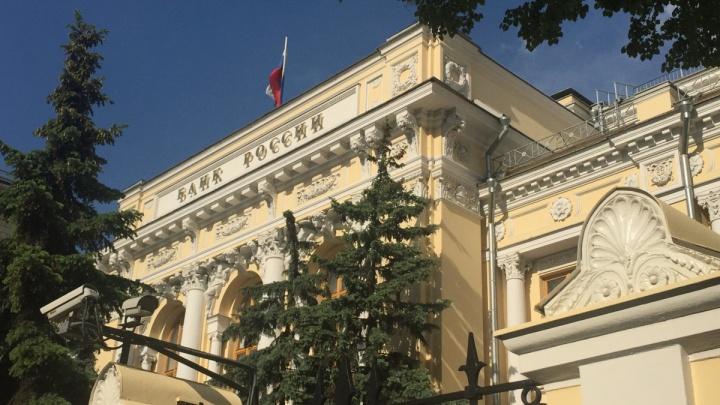 Теперь кредиты точно подорожают: Банк России снова повысил ключевую ставку
