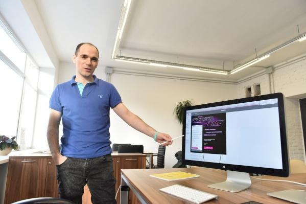 Директор по маркетингу «ITM Холдинга» Олег Талалаев
