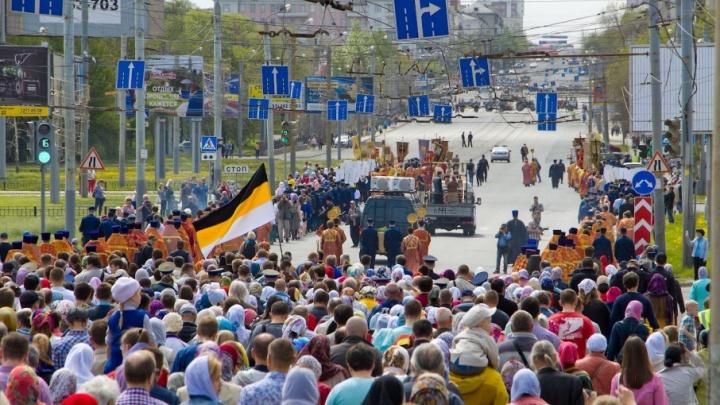 Центр Челябинска перекроют 20 мая из-за крестного хода
