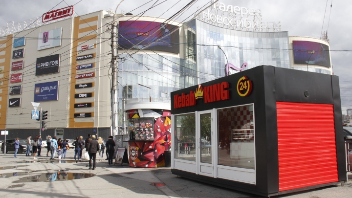 В Новосибирск пришла сеть кебабных из Екатеринбурга