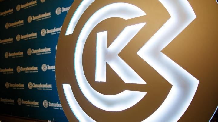 Запсибкомбанк предложил кредиты и расчетно-кассовое обслуживание на выгодных условиях