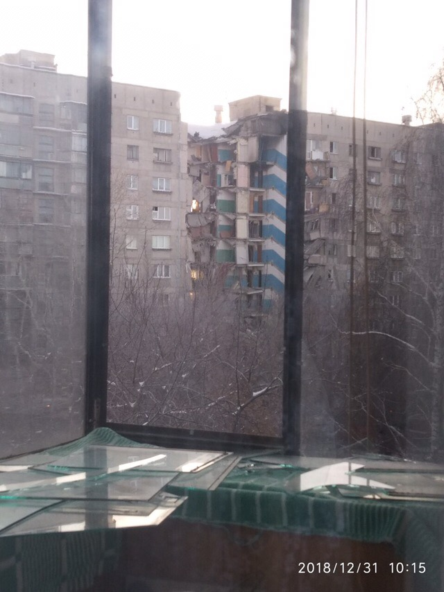 Вид с балкона из соседнего с местом ЧП дома