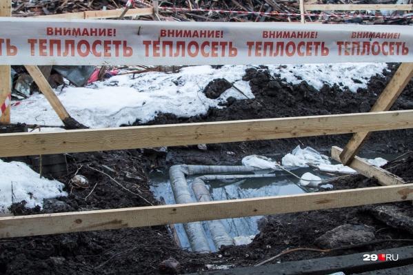 На тепловые сети и котельные в 2019 году из бюджета потратили 317 миллионов рублей