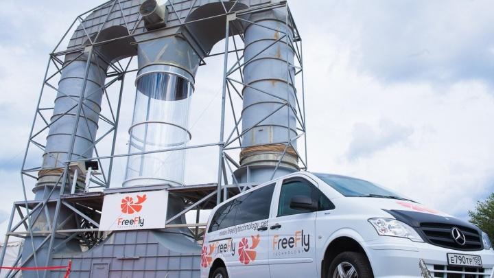 В Екатеринбурге установят аэротрубу высотой с пятиэтажный дом