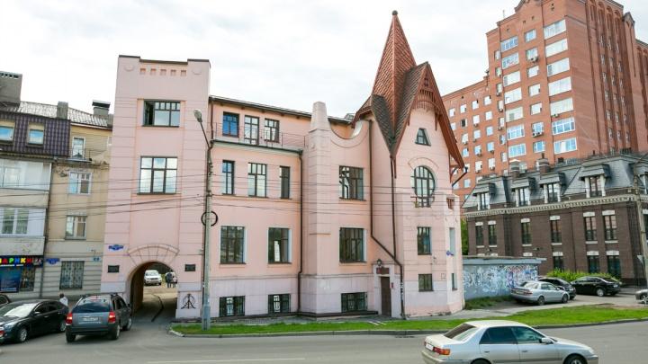 Бывшего главу Ленинского района поставили командовать новой службой в мэрии