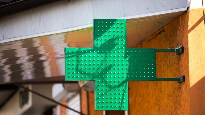 Хозяйке ростовской аптеки грозит восемь лет колонии. Она продавала «аптечные наркотики» без рецепта