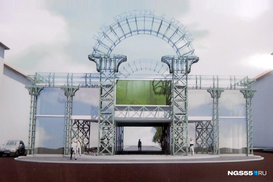 Вход вСоветский парк Омска хотят перегородить торговым комплексом