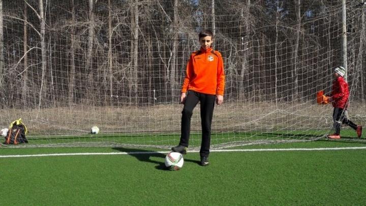 13-летний Артём из Екатеринбурга вынесет мяч на финале Кубка конфедераций