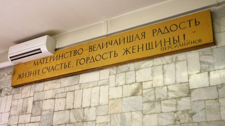 Новосибирские женщины стали реже делать аборты