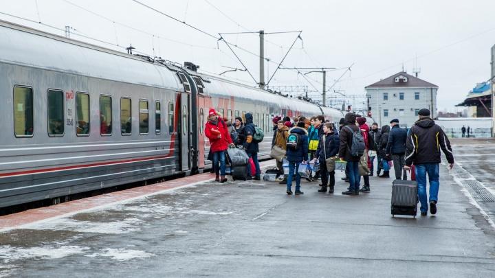 Отмечаем в вагоне: на Новый год пустят дополнительные поезда Ярославль — Москва и обратно