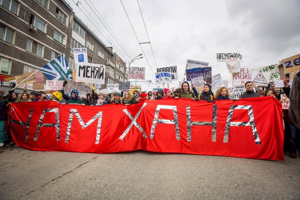Новосибирск — столица «монстрации», здесь она проходит уже 15-й раз. Наши коллеги с NGS.RU проследили,  как за эти годы менялись лозунги