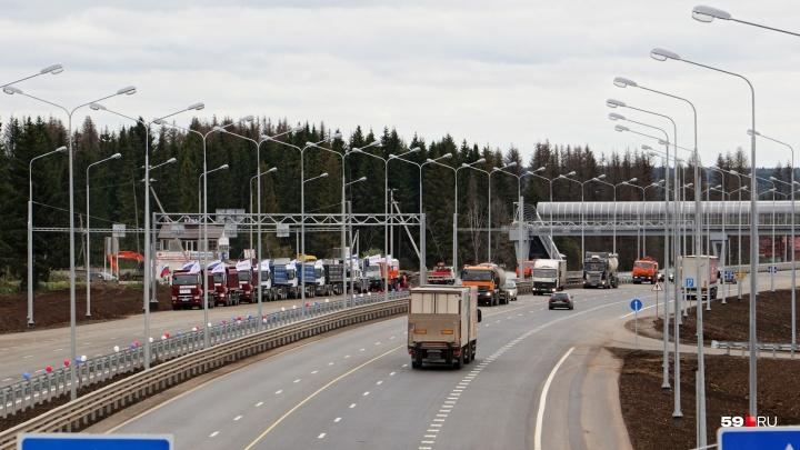 Росавтодор объявил аукцион на реконструкцию 10 километров трассы Пермь — Екатеринбург