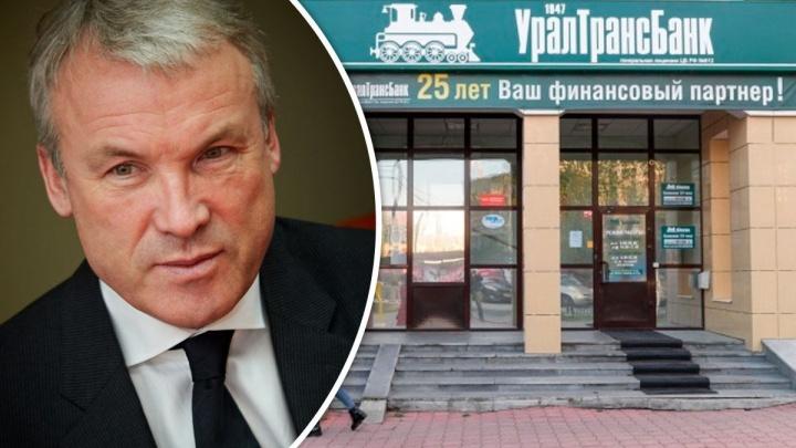 В Лондоне скончался основатель Уралтрансбанка Валерий Заводов