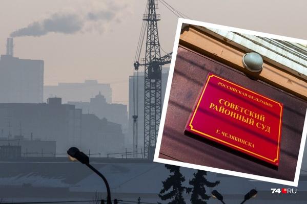 Иск челябинцев рассматривал суд Советского района