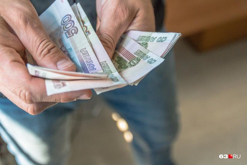 Деньги до зарплаты адрес тольятти