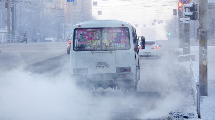 Предсказать сложно: похолодание в Челябинске стало неожиданностью для синоптиков