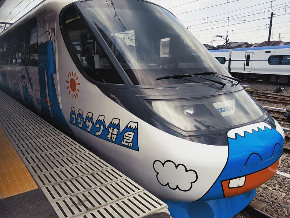 Вагоны для женщин и атомные цены: депутат Киселев — о поразившей его железной дороге в Японии