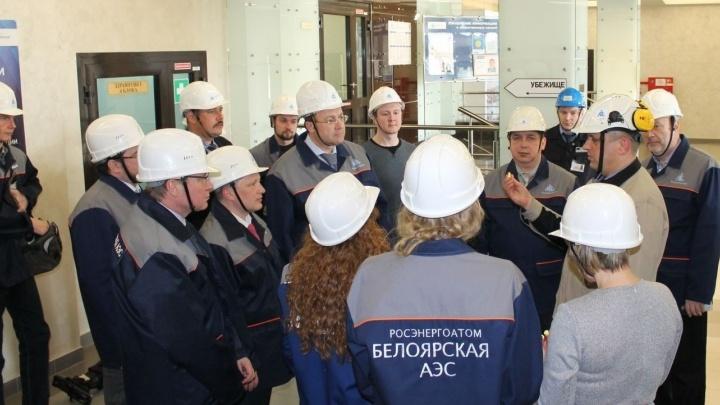 Экскурсии для туристов на Белоярскую АЭС отложили до июля