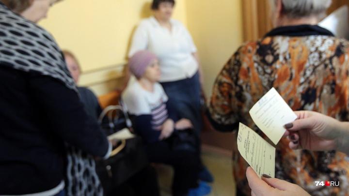В челябинской поликлинике пожилая пациентка избила молодого врача