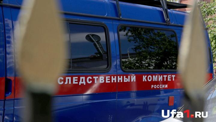В Подмосковье насмерть разбился парашютист из Башкирии