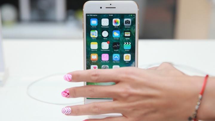 Купилась на скидку: екатеринбурженка осталась без нового iPhone, за который отдала 51 тысячу рублей