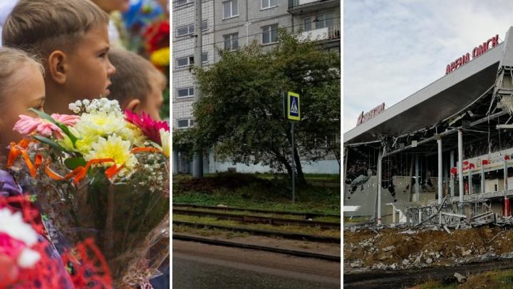 Прощай, «Арена Омск», поражение Шлеменко и Кировск во мгле — главные новости за неделю