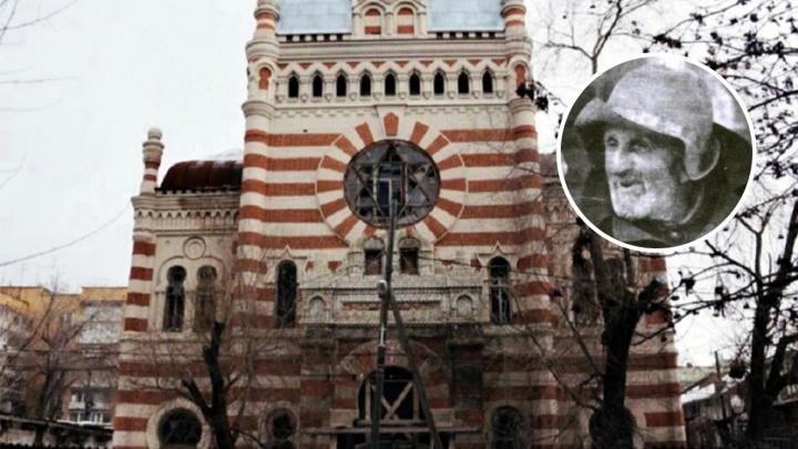 Устанавливать памятник городскому сумасшедшему Пине Гофману около синагоги не будут
