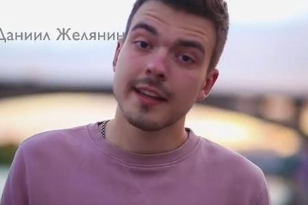 20-летний Даниил из Красноярска вошёл в состав команды-победителя