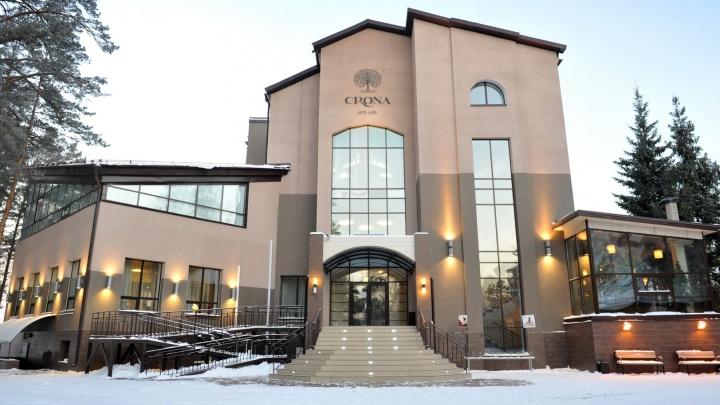 Санаторий в Бердске пригласил на Масленицу и запустил акцию на проживание и восстановление
