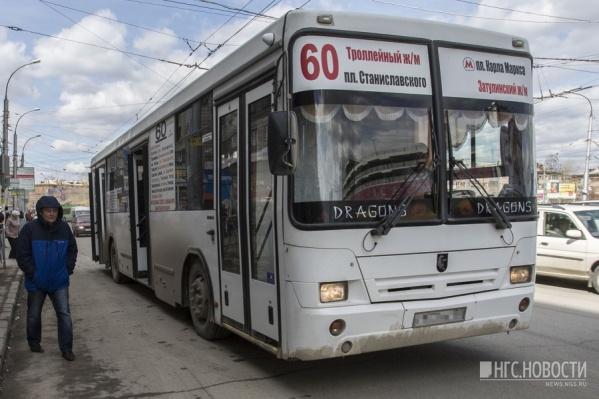 """Прокуроры проверят безопасность конечной остановки на маршруте <nobr class=""""_"""">№ 60</nobr>"""