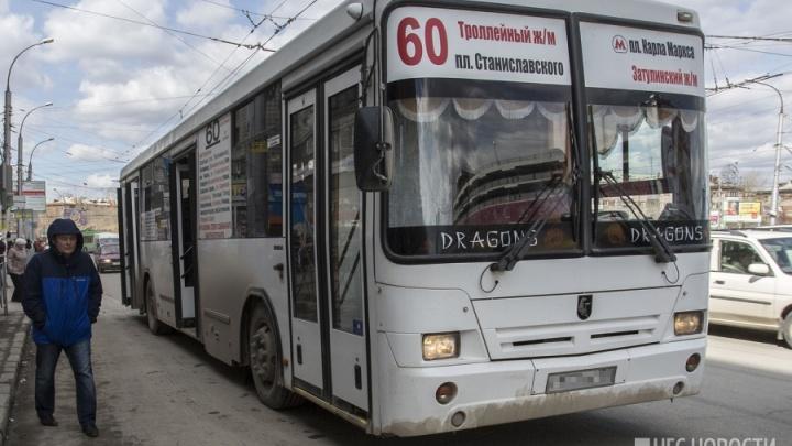 После публикации НГС прокуроры нагрянули с проверкой на автобусную остановку