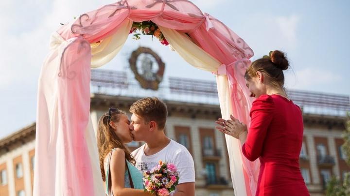 Парад семей и арка желаний: смотрим программу Дня семьи, любви и верности в Волгограде