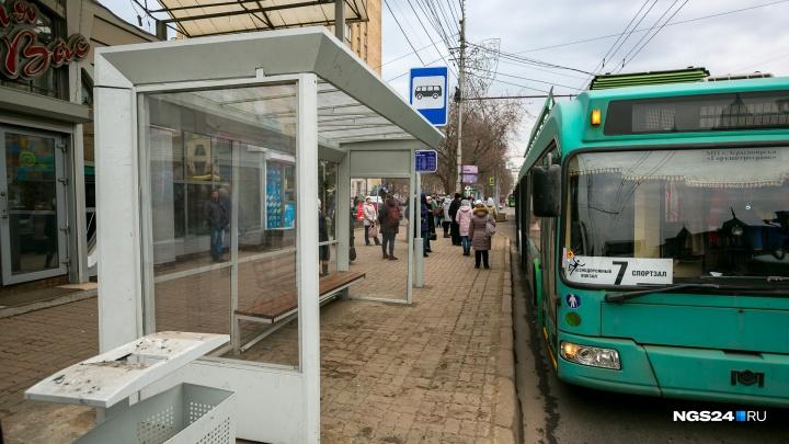 Современный троллейбус с безопасными дверьми и USB-портами для зарядки заказали в Красноярск