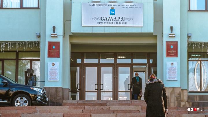 В районах Самары ограничат расходы на чиновников
