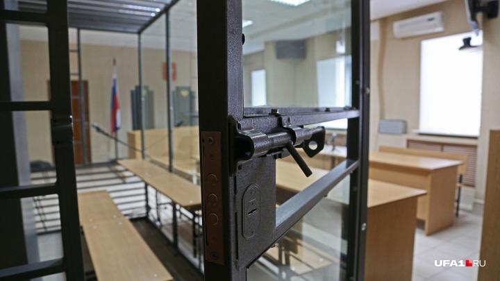 Два бывших чиновника предстанут перед судом в Уфе за растрату 1,6 миллиарда рублей