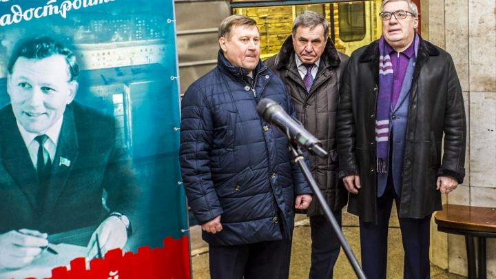 Городецкому и Толоконскому повысят выплаты за звание почётных новосибирцев