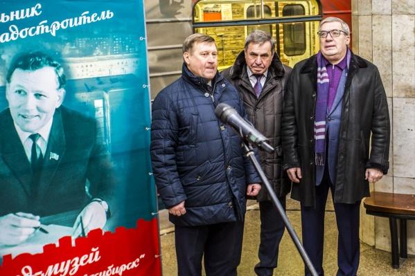 Сейчас почётные жители получают каждый месяц по 41,2 тысячи рублей