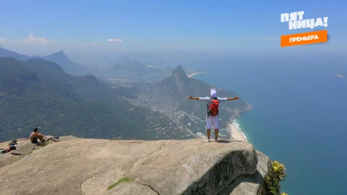 Вид с горыПедра-да-Гавеа